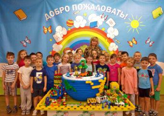 Планета детства команды МАДОУ №53